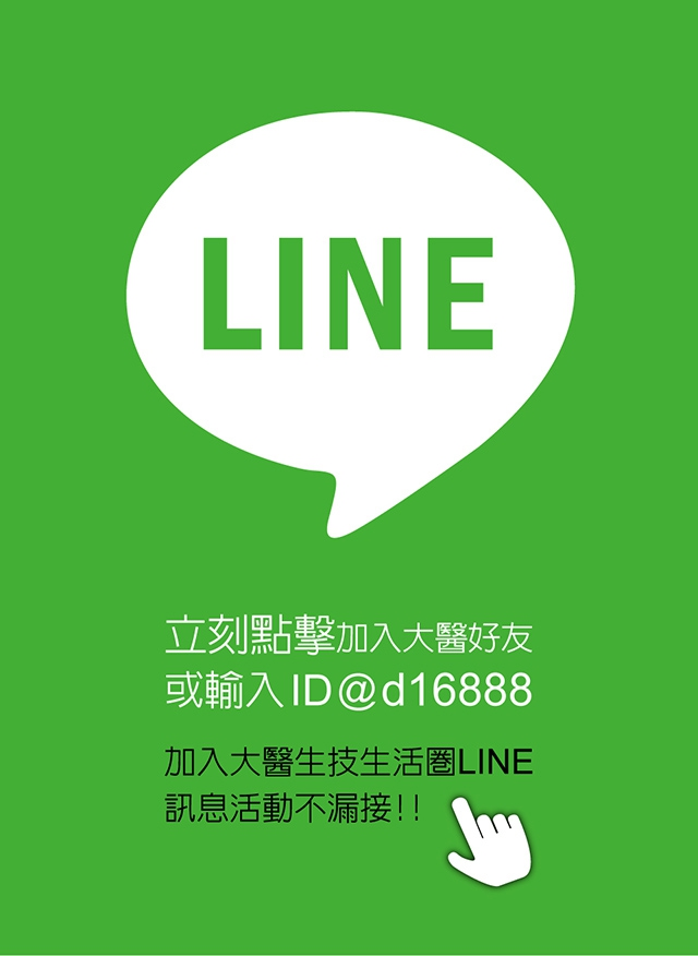 LINE_cell
